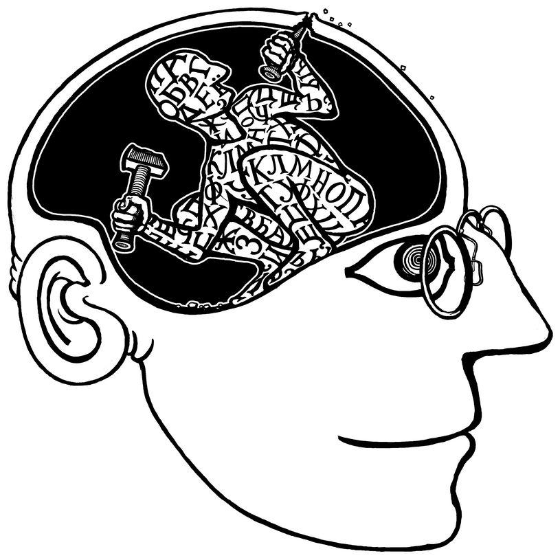 Uomo nella testa